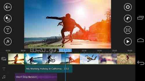 CyberLink PowerDirector |ویرایشگر قدرتمند ویدئو