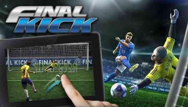Final kick - بازی ضربه نهایی