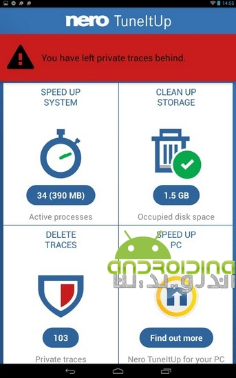 Nero TuneItUp | Boost & Clean|ابزار پاک سازی و افزایش سرعت در اندروید