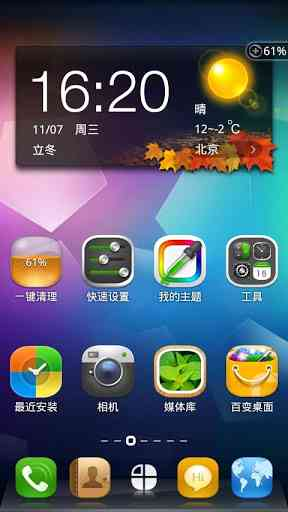 Download themes 360 launcher