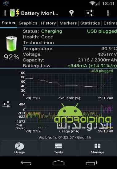 3C Battery Monitor Widget Pro
