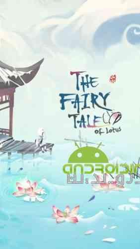 A Fairy Tale of Lotus - بازی داستان پری در کنار درخت