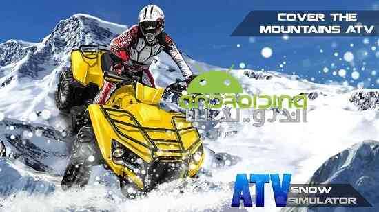 ATV Snow Simulator - بازی شبیه ساز موتور چهار چرخ برفی