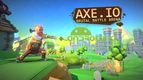 AXE.IO - بازی آنلاین سرگرم کننده تبر من