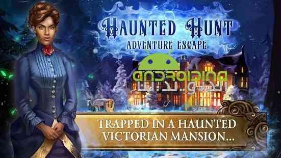 Adventure Escape: Haunted Hunt - بازی ماجراجویی فرار: شکار روح زده