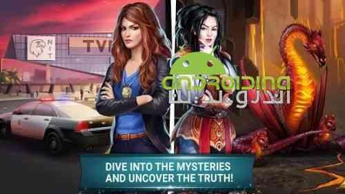 Adventure Escape Mysteries - بازی ماجراجویی فرار اسرار