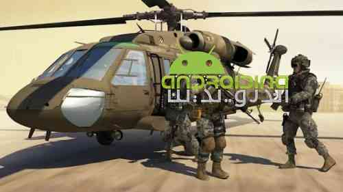 Air Force Shooter 3D – Helicopter Games - بازی نیروی تیرانداز هوایی: بازی هلیکوپتر