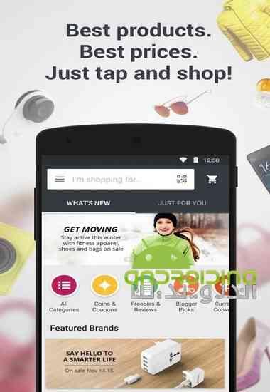 دانلود AliExpress Shopping App 5.4.1 نرم افزار فروشگاه علی اکسپرس برای اندروید 1