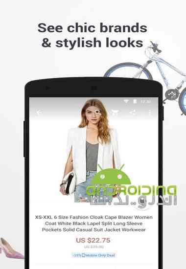 دانلود AliExpress Shopping App 5.4.1 نرم افزار فروشگاه علی اکسپرس برای اندروید 4