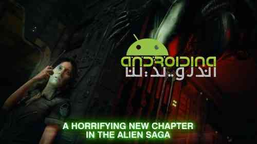 Alien: Blackout - بازی ماجراجویی بیگانه خارج از سیاهی