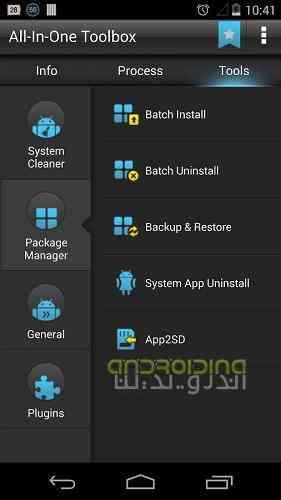 دانلود All-In-One Toolbox (Cleaner) 7.2.0 نرم افزار همه کاره اندروید 1