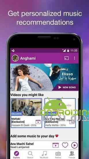 دانلود Anghami – Free Unlimited Music 2.3.7 موزیک پلیر آنلاین برای اندروید 3