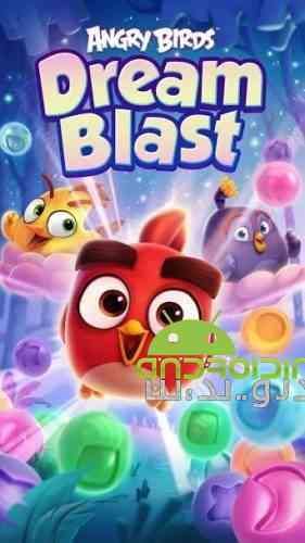 Angry Birds Dream Blast - بازی پرندگان خشمگین انفجار رویایی