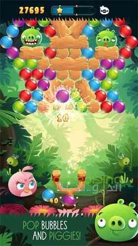 دانلود Angry Birds POP Bubble Shooter 3.20.0 بازی پرندگان خشمگین اندروید 3