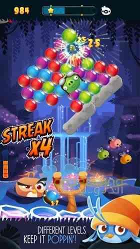 دانلود Angry Birds POP Bubble Shooter 3.20.0 بازی پرندگان خشمگین اندروید 2