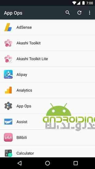 App Ops – Permission manager