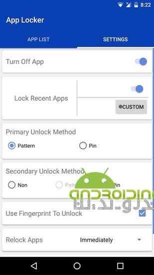 App Locker Fingerprint & Pin | قفل کردن نرم افزار ها با اثر انگشت در اندروید