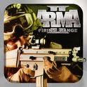 بازی جنگی جالب Arma 2: Firing Range v1.3.4