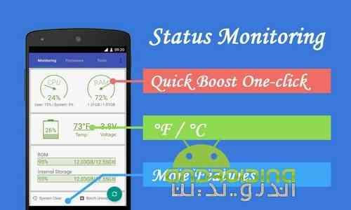 دانلود Assistant Pro for Android 23.32 جعبه ابزار جامع برای اندروید 2