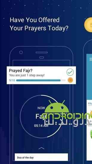 دانلود Athan Ramadan – Prayer Times 5.1.9 نرم افزار ویژه ماه رمضان برای اندروید 1