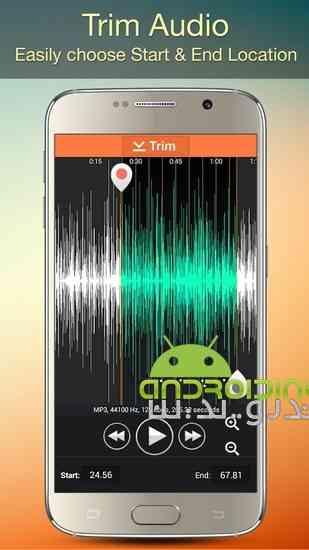 دانلود Audio MP3 Cutter Mix Converter PRO 1.42 ویرایشگر حرفه ای موسیقی اندروید 2
