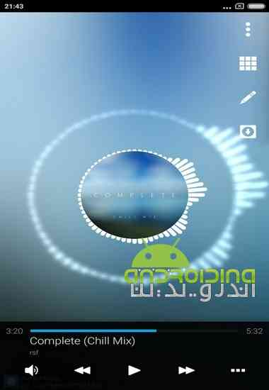 (Avee Music Player (Pro
