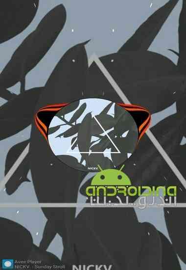 دانلود Avee Music Player (Pro) 1.2.73 موزیک پلیر فوق العاده برای اندروید 4