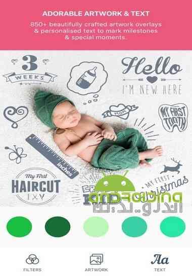 Baby Pics+