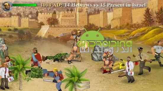 Back Wars - بازی استراتژی جنگ های برگشتی
