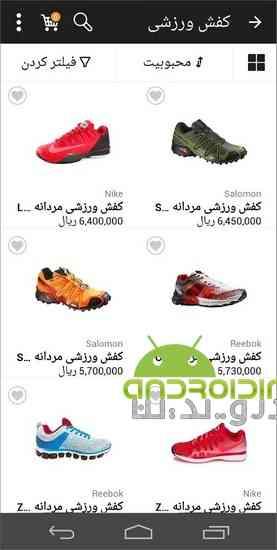 دانلود بامیلو Bamilo 2.3.2 نرم افزار بزرگترین فروشگاه اینترنتی ایران در اندروید 3