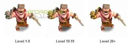 اموزش بازی Clash of Clans :بربرین کینگ Barbarian King