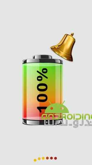 دانلود 3.3.4 Battery 100% Alarm نرم افزار اطلاع دهنده زمان فول شدن ظرفیت باتری در اندروید 2
