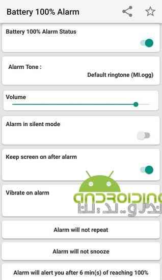 دانلود 3.3.4 Battery 100% Alarm نرم افزار اطلاع دهنده زمان فول شدن ظرفیت باتری در اندروید 3