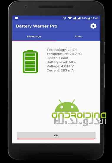 Battery Warner Pro
