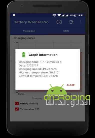 دانلود Battery Warner Pro 1.122 نرم افزار هشدار دهنده سطح باتری برای اندروید 3