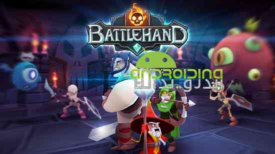 BattleHand - بازی نقش آفرینی نبرد دستان