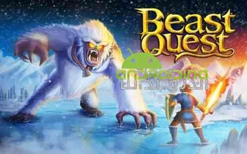 Beast Quest - بازی جستجوی جانوری
