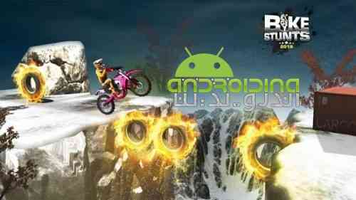 Bike Stunts 2019 - بازی شیرین کاری با موتور 2019