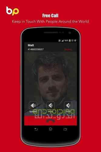 دانلود BisPhone 1.9.3 بیسفون، یک پیامرسان ایرانی 1