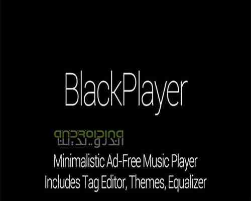 BlackPlayer EX - نرم افزار بلک پلیر