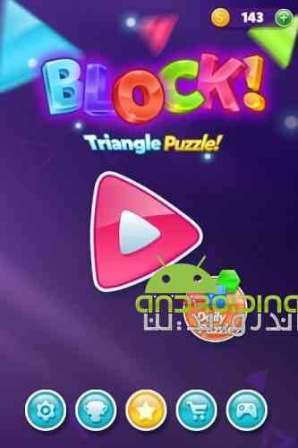 Block! Triangle puzzle: Tangram - بازی مسدود سازی! پازل مثلثی