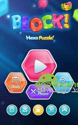 Block! Hexa Puzzle - بازی مسدود! پازل هگزا