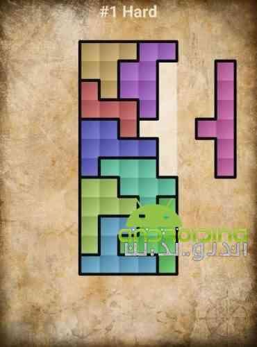 Block Puzzle & Conquer - بازی پازل بلوکی و تسخیر