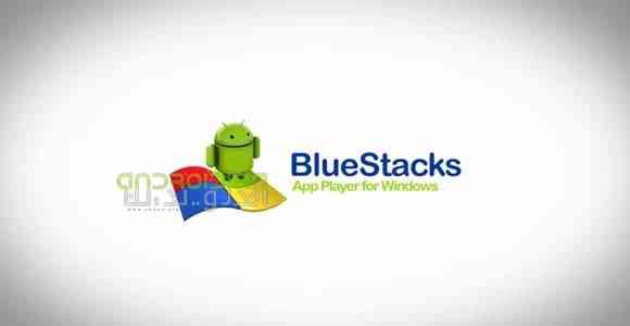 BlueStacks + Rootkit - نرم افزار بلو استکس