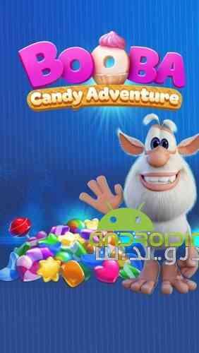 Booba Candy Adventure - بازی ماجراجویی شیرین بوبا