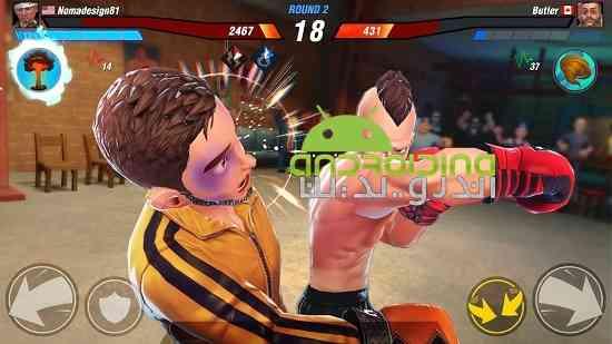 Boxing Star - بازی ورزشی ستاره بوکس