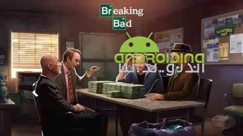 Breaking bad - بازی استراتژی شکست بد