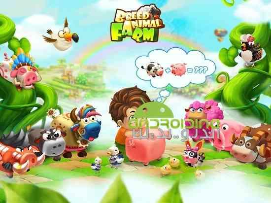 Breed Animal Farm - بازی شبیه سازی مزرعه حیوانات