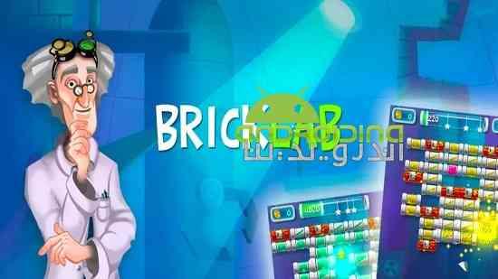 Brick Breaker Lab - بازی آزمایشگاه آجر شکنی