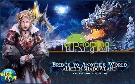 Bridge Another World: Alice in Shadowland - بازی پلی در جهان دیگر: آلیس در سرزمین سایه ها